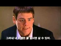 청문회 덤앤더머(원세훈과 김용판 패러디)