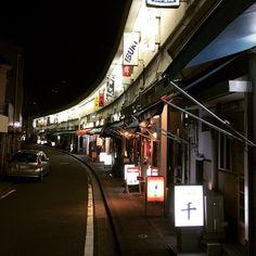 Mini restaurant side street in Yokohama, Japan. --- #travel #japan #yokohama #restaurants #sidestreet #alley #beautiful #nightlife #nightlights #city #urban #explore #adventure #wander #bar #instagram #instagood #cityscape #citylights