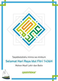 Selamat Hari Raya Idul Fitri 1436  Sailed toward victory by continuing to keep the hart and taking care of the Earth