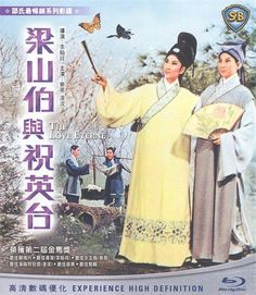 The Love Eterne (1963)