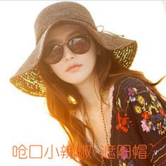 Free shipping Hot salesHoliday Resort 2013 Korean fashional big brimmed straw hat beach hat folding sun hat -in Sun Hats from Apparel & Accessories on Aliexpress.com