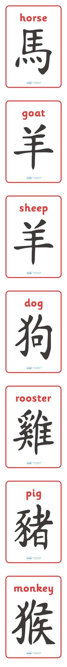 Chinese New Year Zodiac Display Posters  Pop over to our site and check out our