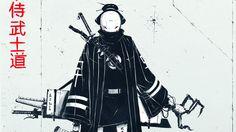 "Creative Bloqさんのツイート: ""Draw a bad-ass geisha https://t.co/eLFID2u8Uf https://t.co/HyvEX2kfOi"""