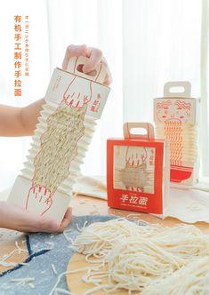 Craft Packaging, Tea Packaging, Food Packaging Design, Packaging Design Inspiration, Branding Design, Product Packaging, Web Design, Japan Design, Chef D Oeuvre