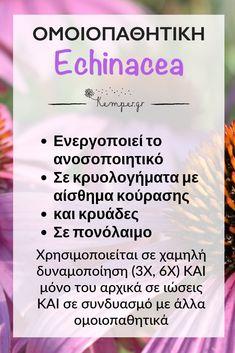 #echinacea #ομοιοπαθητική #παιδια #ανοσοποιητικό #πονόλαιμος #μωρά #βρέφη #κρυολόγημα Homeopathy, Trees To Plant, Health Tips, Healthy Lifestyle, Parenting, Healing, Cold, Plants, Health