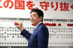 Abe vows to make education, childcare a priority over fiscal reforms after election win  ||  TOKYO (REUTERS) - Japan's Prime Minister has vowed to make education and childcare a priority over ambitious fiscal reforms after winning a new mandate from voters on Sunday, as a rapidly-ageing population threatens to undermine his efforts to reflate the economy.. Read more at…