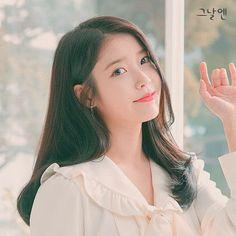 Female Character Inspiration, Korean Actresses, Korean Celebrities, Her Music, Debut Album, Little Sisters, K Idols, Female Characters, Korean Singer