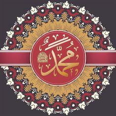 Arabic Calligraphy Art, Arabic Art, Calligraphy Letters, Caligraphy, Muharram Wallpaper, Allah, Islam For Kids, Doa Islam, Beautiful Islamic Quotes