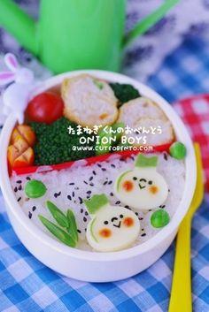 Onion Boys Bento. #bento #bento #弁当 #lunchbox