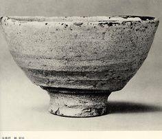 Chasabel! Korean Ceramics: Three More Chasabal.