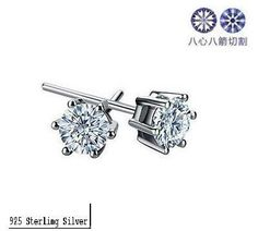 925 sterling silver earrings 925 silver earrings wholesale fashion b0365