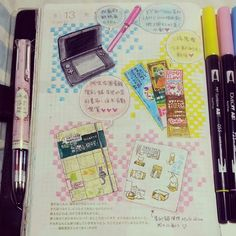 2014-0513 #ほぼ日手帳 #hobonichi #diary #繪日記 #手繪 #sketch #drawing #tombowABT | Use Instagram online! Websta is the Best Instagram Web Viewer! Bullet Journals, Art Journals, Snoopy Land, Franklin Covey, Hobonichi Techo, Diary Ideas, Notebook Ideas, Joy Of Life, Scrapbook Journal