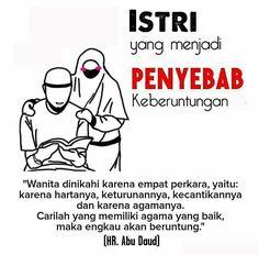 subhanallah👏 Doa Islam, Islam Muslim, Islam Quran, Wall Quotes, Words Quotes, Life Quotes, Reminder Quotes, Self Reminder, Muslim Quotes