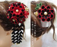 katumi made *つまみ細工の簪(かんざし)髪飾り、つまみ細工のshop*つまみ細工の簪(かんざし)赤と黒の簪