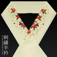 半衿 半襟 刺繍
