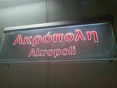 Σταθμός Μετρό Ακρόπολη (Akropoli Metro Station) in Αθήνα, Αττική