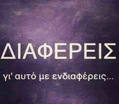 Image about greek quotes in by ♔ Aria Louis ♔ Bff Quotes, Greek Quotes, Words Quotes, Love Quotes, Funny Quotes, Inspirational Quotes, Sayings, Saving Quotes, Greek Words