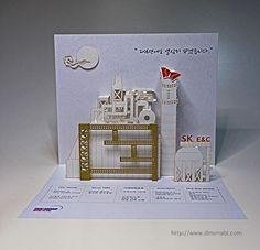 2016 연하장 팝업카드 pop up card