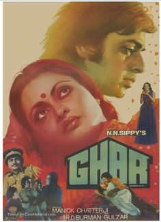 Old Film Posters, Original Movie Posters, Movie Poster Art, Poster On, Love Songs Hindi, Photo Cutout, Ariana Grande Drawings, Bollywood Posters, Bollywood Pictures