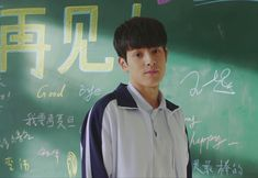 Kaito, Love 020, My Love, Kdrama, Romance, Lai Guanlin, Dream Boy, My Everything, Good Looking Men