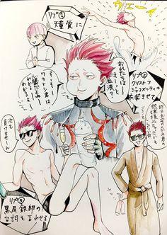 Haikyuu 3, Haikyuu Fanart, Kuroo, Nerd Love, My Love, Ushijima Wakatoshi, Shingeki No Bahamut, Cute Cows, Bendy And The Ink Machine