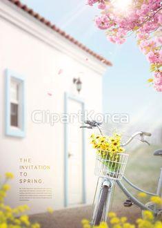 합성·편집 - 클립아트코리아 :: 통로이미지(주) Poster Colour, Promotion, Graphic Design, Spring, Plants, Beauty, Color, Planters, Colour