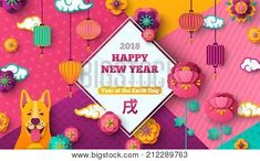 2018 Chinese New Year Greeting Card with White Frame, Peony, Yellow Dog and Asian Lanterns on Modern Geometric Background. Vector illustration. Hieroglyph Dog. Place for your Text.