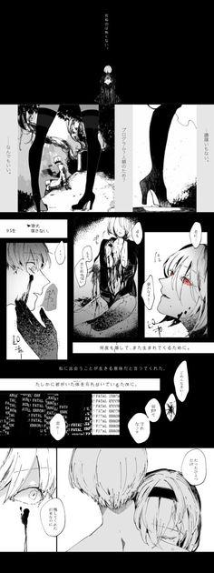 Pixiv | NierAutomata 2B 9S comic