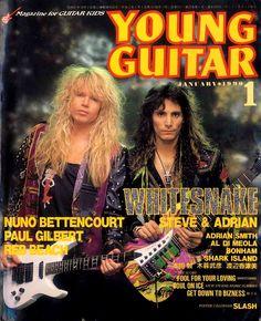 Adrian Vandenberg & Steve Vai* (Whitsnake) Jan/1990 Young Guitar magazine cover
