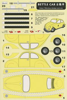Bettle Car Papercraft - Cut Out Postcard 3d Paper Art, Diy Paper, Paper Cards, 3d Zeichenstift, Diy And Crafts, Crafts For Kids, Foam Crafts, Paper Houses, Paper Models