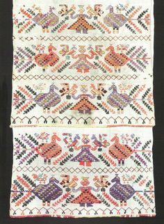 1. Вишитий рушник. Кінець XIX ст. 174x30 см Клембівка Ямпільського району