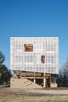 L'Université de Californie, Berkeley, supervisé par le cabinet d'architecture Japonais Kengo Kuma & Associates signent le projetNest We Grow qui a remporté le 4e concours annuelInternational ...