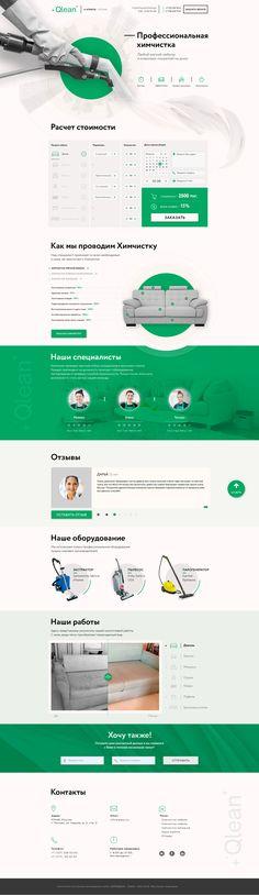New ideas modern art inspiration behance Website Design Layout, Homepage Design, Website Design Company, Best Web Design, Web Layout, Layout Design, Creative Design, Flat Design, Design Sites
