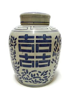 Exquisite Vintage Ginger Jar Cobalt Blue & White Double Happiness Jar Hollywood Regency meets Chinoiserie Asian Feng Shui Home Decor