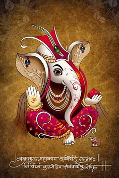 collection of Lord ganesha images with quotes in hindi . beautiful ganesh stuti quotes and amazing ganpati sanskrit sloka. Shri Ganesh Images, Ganesha Pictures, Sri Ganesh, Happy Ganesh Chaturthi Images, Ganesh Chaturthi Decoration, Ganesha Tattoo, Ganesha Art, Hanuman Murti, Ganpati Bappa Wallpapers