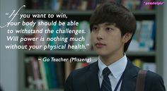 Misaeng quotes: Im Si Wan as Jang Geu-Rae (ep8)