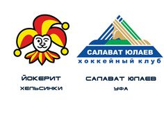Матч регулярного чемпионата КХЛ: «Йокерит» — «Салават Юлаев». Счет 1:5  #Йокерит #Хельсинки #Jokerit #СалаватЮлаев #СЮ #Уфа #хоккей #Башкортостан #новости #BashkortostanOpen  http://bashkortostanopen.ru/sport/hockey/khokkejnyj-klub-salavat-yulaev-pobedil-jokerit-so-schetom-1-5