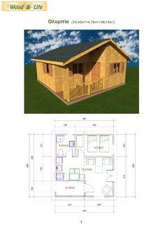 Wood & Life - Ξύλινα σπίτια, ξύλινες κατοικίες και κατασκευές, Ξυλεία Wooden House, Olympia, Floor Plans, Floor Plan Drawing, House Floor Plans