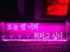 벽면설치형 아크릴네온사인 120x30cm Neon Signs, Led