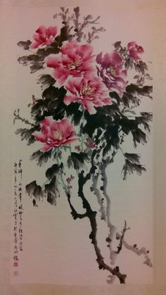 Japanese Art Prints, Japanese Painting, Chinese Painting, Chinese Brush, Chinese Art, Oriental, Peony Painting, Chinese Flowers, Japanese Waves