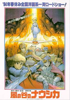 Nausicaa of the Valley of the Wind Studio Ghibli Movies part 1/21(though Studio Ghibli was not fully developed at the time of release, Nausicaa is still considered a Studio Ghibli movie)