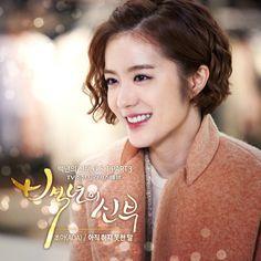 Choa (AOA) - Bride of The Century OST Part.3