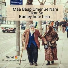 Very beautiful line...  God bless all MOM & DAD Ameen   Rohan