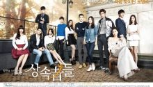 The Heirs Capitulos Completos Hd Doramasmp4 Com Park Shin Hye Choi Jin Hyuk Kim Woo Bin It revolves around an elite group of young men called hwarang who discover their passions. pinterest