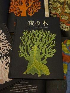 現在オンラインショップにてご予約受付中の『夜の木』第四刷の発行を記念して、当店内ギャラリーアンフェールにてシルクスクリーン作品の展示販売会を開催いたします。 『夜の木』の制作・発行元であるTarabooks(タラ・ブックス)は、南インド・チェンナイにある小さな出版社。少数民族や大衆画家たちととも に、ハンドメイドな絵本を数多くつくり、世界中の本好きの注目を集めています。昨年1月にはイベントスペース コテージにて、装丁家の矢萩多聞さんをお招きし、その画期的な本づくりの現場をスライドとともにご紹介いただきました。 編集やデザイン、印刷に製本まですべて自分たちで行うそのスタイルは、今後の出版のあり方…