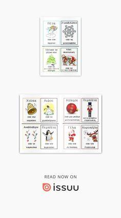 Χριστουγεννιάτικο παιχνίδι με κάρτες Christmas Crafts, Xmas, Holidays And Events, Projects To Try, Christmas, Navidad, Noel, Natal