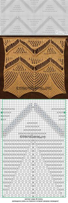 узор 515 ажур из спущенных накидов | каталог вязаных спицами узоров