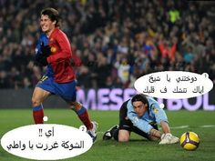 hilarious football pictures
