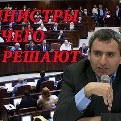 Услышано: Зеэв Элькин о том как чиновники парализуют работу министров. Смотреть http://ift.tt/2k3nxmB
