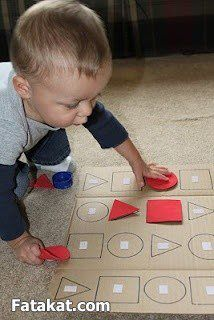 to make ur baby clever